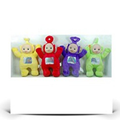 Save Set Of 4 Plush Dolls Featuring 8 Po